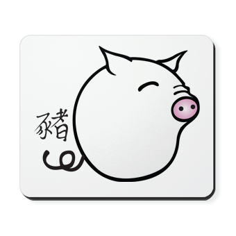 Shop Year of the Pig Gifts